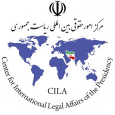 Center for International Legal Affairs Album